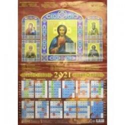 Календарь настенный на 2021 год 'Господь Вседержитель' (90101)