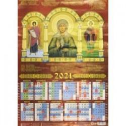 Календарь на 2021 год 'Святой Ангел Хранитель' (90103)