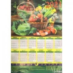 Календарь настенный на 2021 год 'Удачный урожай. Лунный календарь садовода' (90117)