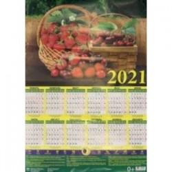 Календарь на 2021 год 'Дары лета. Лунный календарь садовода' (90118)