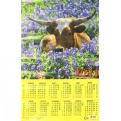Календарь на 2021 год 'Год быка. Среди цветов' (90112)