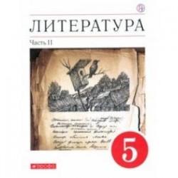 Литература. 5 класс. Учебное пособие. В 2-х частях. Часть 2