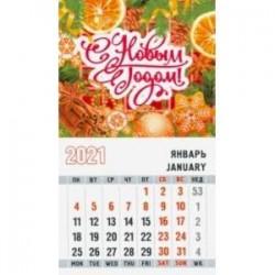 Календарь магнитный на 2021 год С Новым Годом!/мандарины
