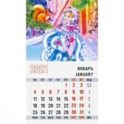 Календарь магнитный на 2021 год 'Снегурочка'