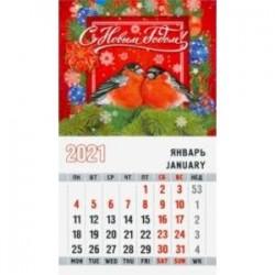 Календарь магнитный на 2021 год 'Снегири' (красный фон)