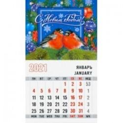Календарь магнитный на 2021 год Новый Год 'Снегири' (синий фон)