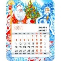 Календарь магнитный на 2021 год Дед Мороз и Снегурочка