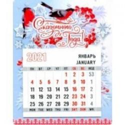 Календарь магнитный на 2021 год Сказочного года/снегири