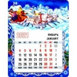 Календарь магнитный на 2021 год 'Тройка'