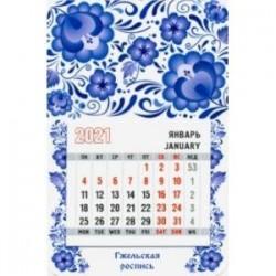 Календарь магнитный на 2021 год 'Гжельская роспись'
