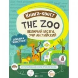 Книга-квест'The Zoo': лексика'Животные'. Интерактивная книга приключений
