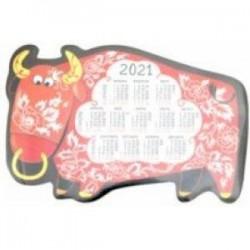 Календарь на магните с вырубкой на 2021 год 'Год быка. Красный'