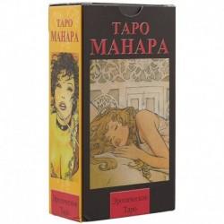 Таро Эротическая Манара (брошюра + 78 карт)