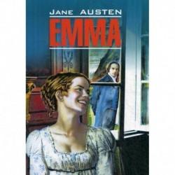 Emma / Эмма