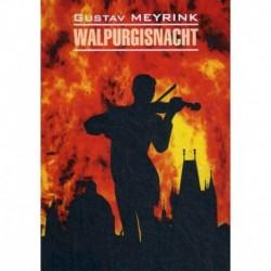 Walpurgisnacht / Вальпургиева ночь