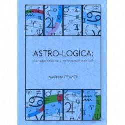 Astro-logica: основы работы с натальной картой