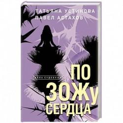 Интернет магазин русских книг – купить в Германии и Европе – janzenshop - Janzenshop.de