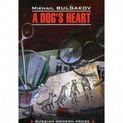 A Dog's Heart / Собачье сердце