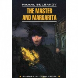 The Master and Margarita / Мастер и Маргарита
