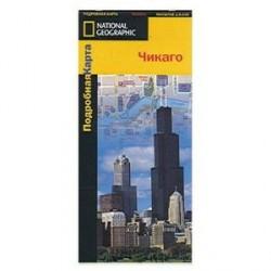Чикаго. Подробная карта