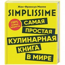 SIMPLISSIME. Самая простая кулинарная книга в мире
