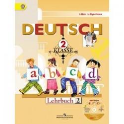 Немецкий язык. 2 класс. Учебник. В 2-х частях. Часть 2