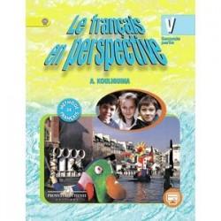 Французский язык. Французский в перспективе. 5 класс. Учебник. В 2-х частях. Часть 2