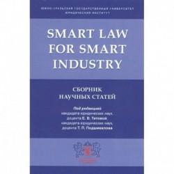 Smart Law for Smart Industry.Сборник научных статей