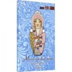 Туристическая карта MOSCOW FOR YOU 'Зима'
