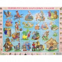 Пазл. Русские народные сказки. 63 эл.