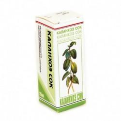Каланхоэ косметический сок для ухода за кожей. 20 мл