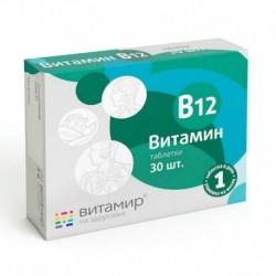 Витамин В12 таблетки, 30 шт.