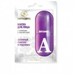 Маска для лица 'Витамин A' активный лифтинг и подтяжка, 12 мл