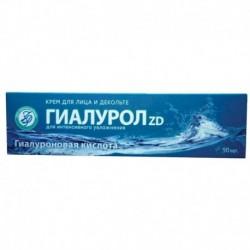 Гиалурол крем с гиалуроновой кислотой для лица и декольте. 50мл.