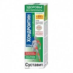 Суставит (хондроитин/окопник/сабельник) гель-бальзам 125мл