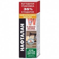 Нафталан нафталановое масло Крем-бальзам для тела. 125 мл