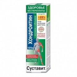 Суставит хондроитин, окопник и сабельник, гель-бальзам, 125 мл