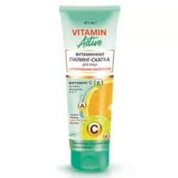Vitamin Active. Витаминная пилинг-скатка для лица с фруктовыми кислотами, 75 мл