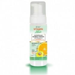 Vitamin Active. Витаминная пенка для умывания с активными кислородными пузырьками. 175 м