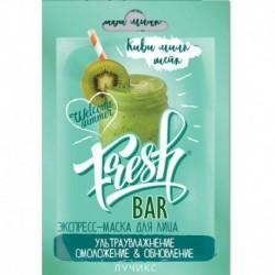 FreshBar 'Киви милкшейк' экспресс-маска для лица ультраувлажнение, омоложение и обновления.12 мл