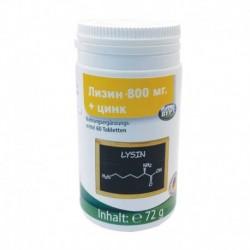 Лизин 800 мг + цинк 60 капсул