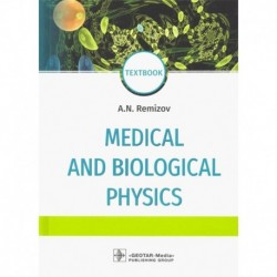 Medical and biological physics