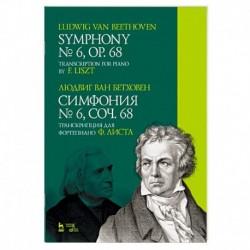 Симфония № 6, соч. 68. Транскрипция для фортепиано Ф. Листа. Ноты