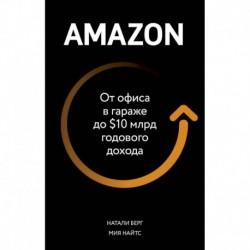 Amazon. От офиса в гараже до $10 млрд годового дохода