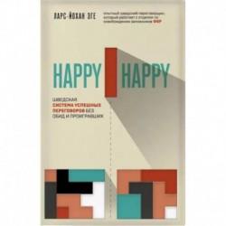 Happy-happy. Шведская система успешных переговоров без обид и проигравших