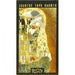 Золотое Таро Климта (руководство + карты)