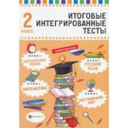 Русский язык, математика, литературное чтение, окружающий мир. 2 класс