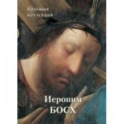 Иероним Босх. Большая коллекция