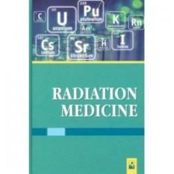 Радиационная медицина. Учебное пособие