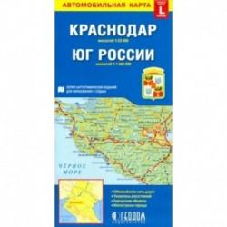 Краснодар. Юг России. Карта автомобильная